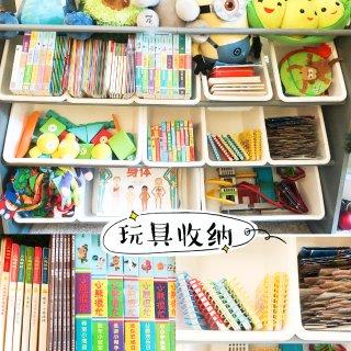 【宝宝玩具架】玩具收纳...