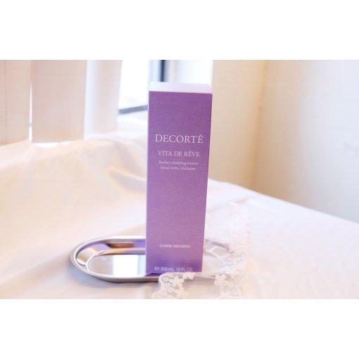 ᗪEᑕOᖇTE | 夏日最爱的紫苏水 清凉镇定又舒缓💜💟