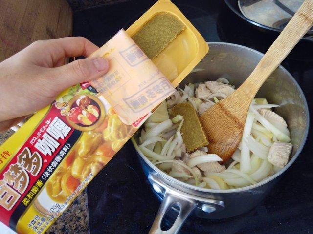 家居必备咖喱块(附小秘诀)配馕超美味😋