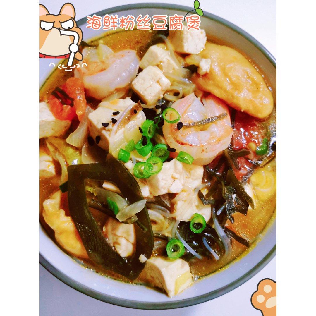 家常饭摆摊「海鲜粉丝豆腐煲」