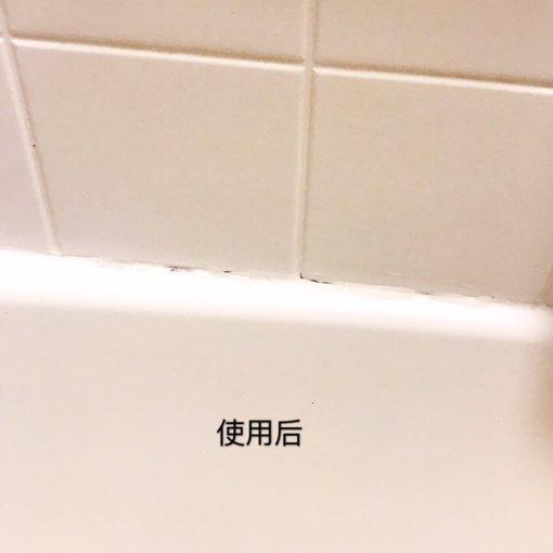 7⃣️超好用的浴室霉菌清洁剂👍👍👍