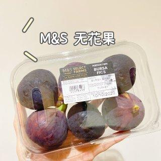 M&S的无花果 超好吃₍ᐢ⸝⸝› ̫ ‹...