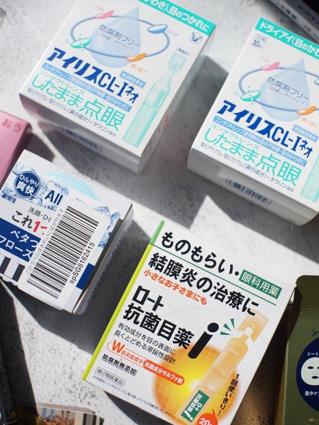 📦 开箱 | 日亚购物分享 | 必备补货