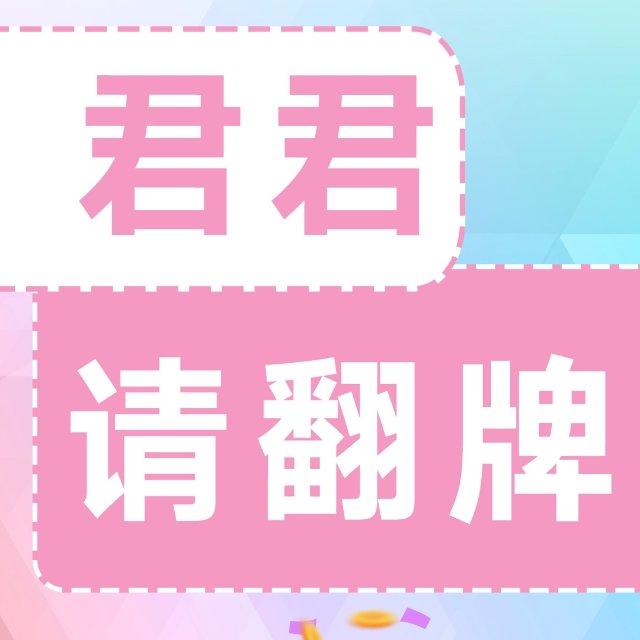 💛社区公告:微博晒货@英国省钱快报...