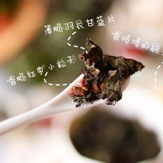 🥬红枣芝麻羽衣甘蓝片🥬颠覆你对kale的...