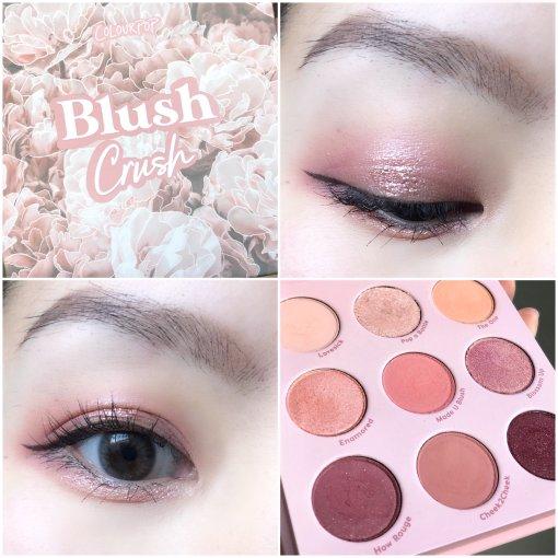 🌸Colourpop Blush Crush试色|春日樱花