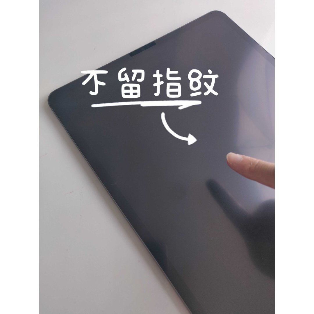 Paper-like film贴膜也太好...