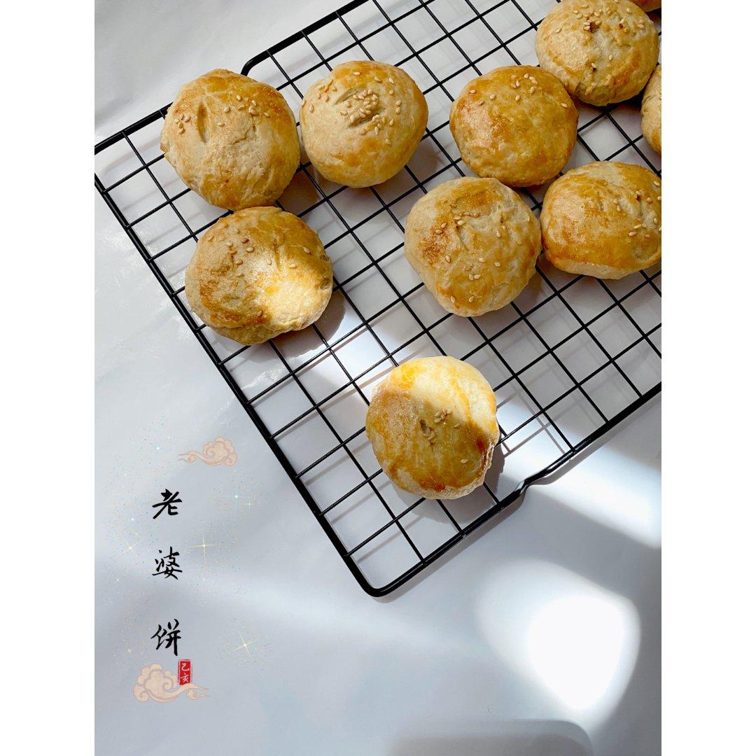 晒区种草食谱:老婆饼