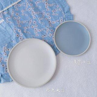 微众测 🍃四季莫兰迪色陶瓷盘