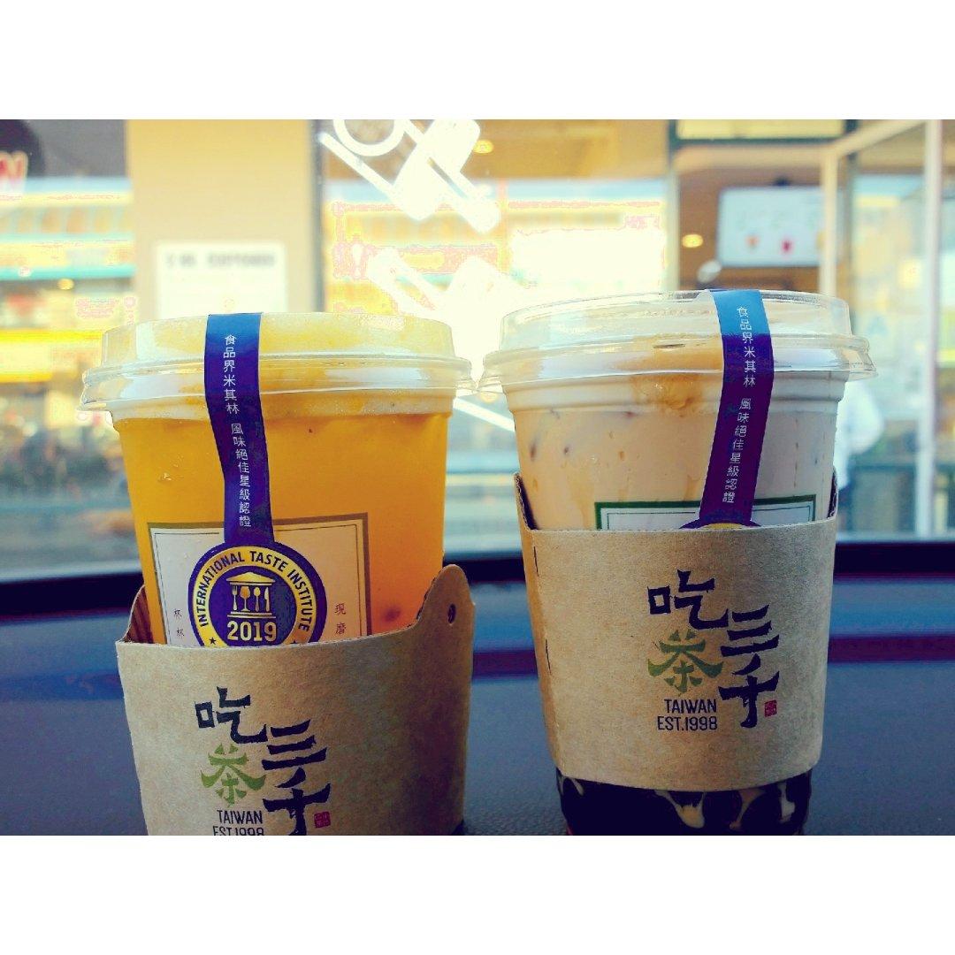 台灣來的好茶~👍吃茶三千👍