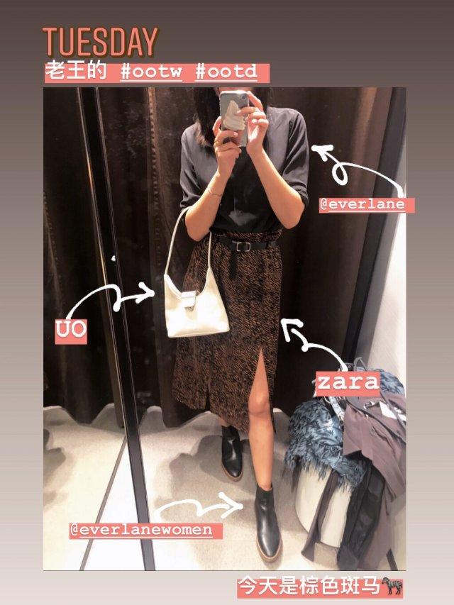 王老爷子的Chic Style O...