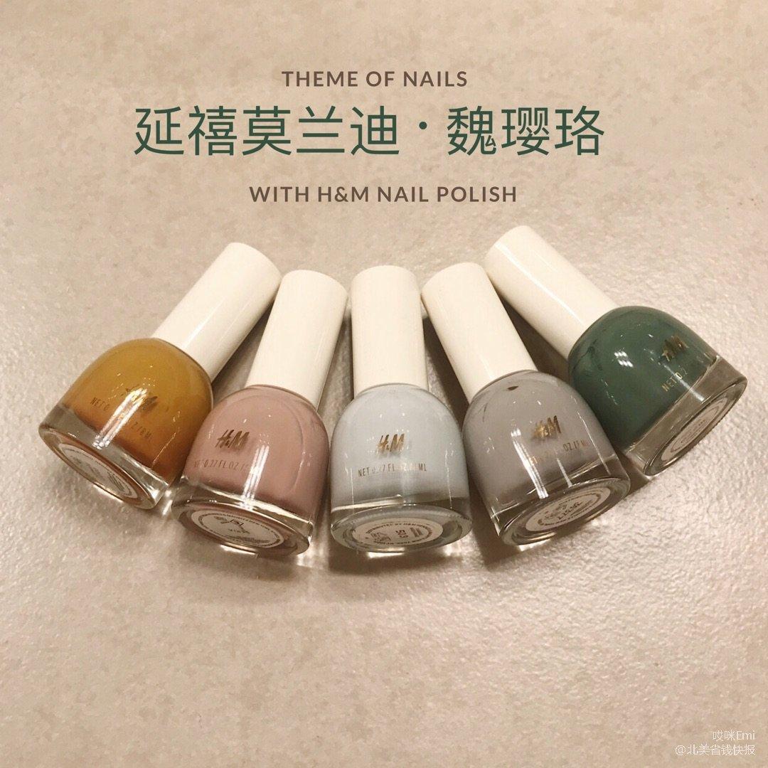 Nails | H&M甲油配色w/...