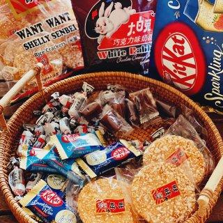 🔥红红火火🧨亚米零食礼包陪你过大年!