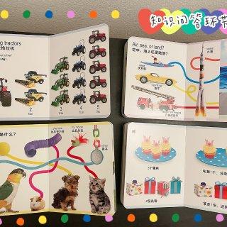 1-3岁绘本推荐 DK幼儿认知百科全书...