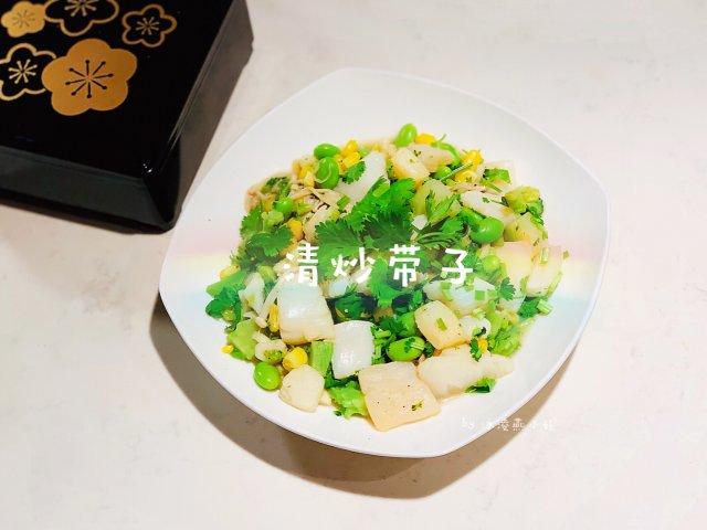 美食攻略   快手健康减脂晚餐【时...