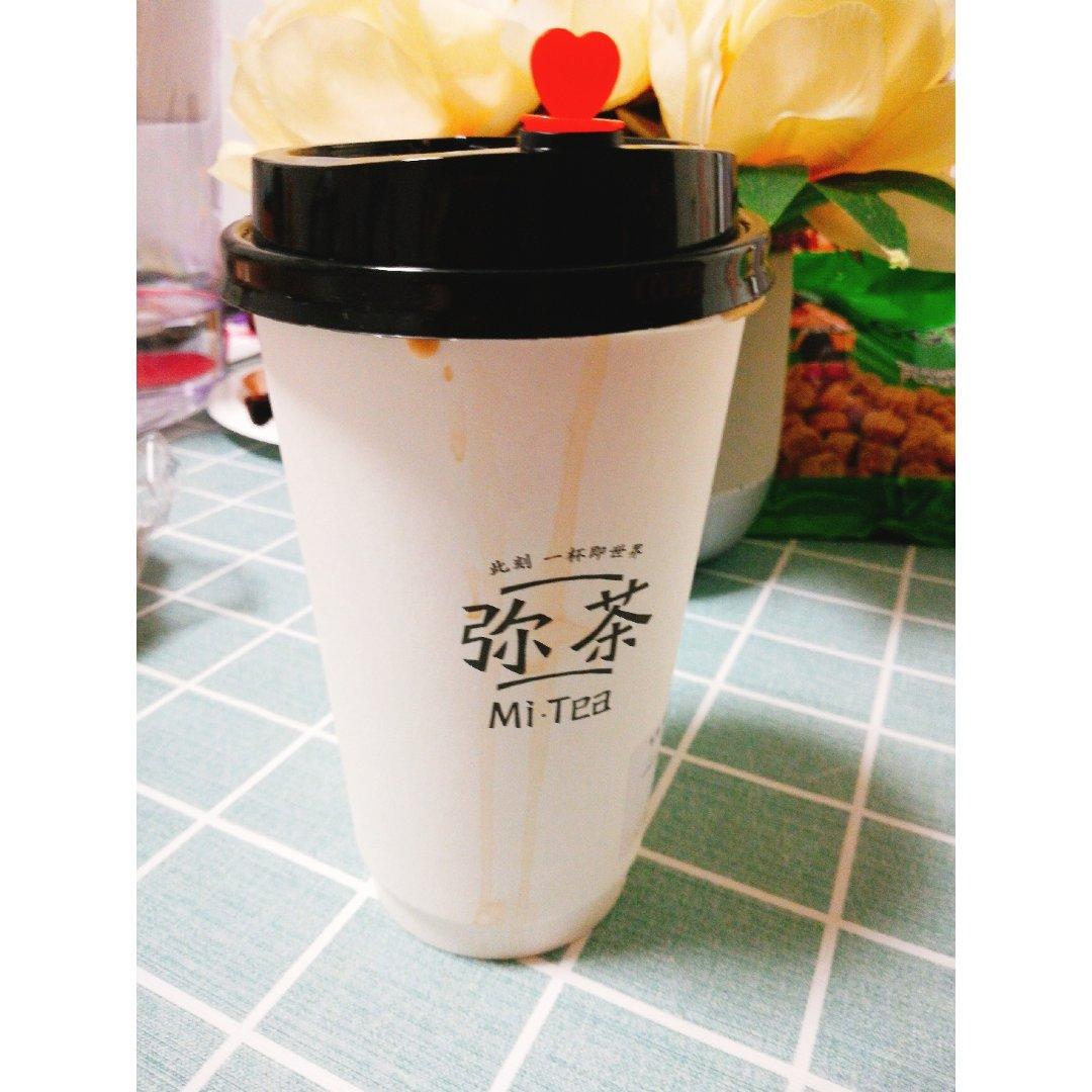 打卡一家网红奶茶店-----满满的...