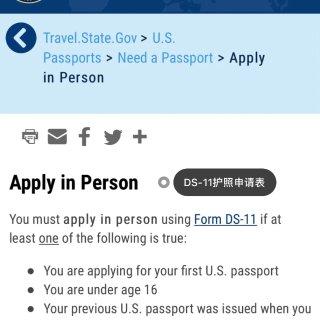 疫情期间新生儿办理美国护照...