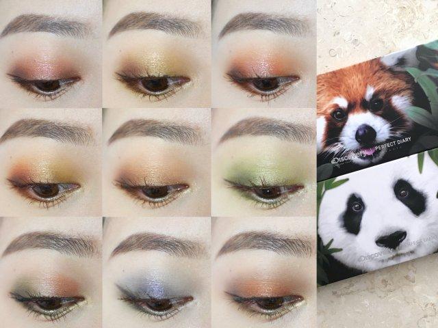 眼妆合集 | 完美日记小熊猫&大熊猫🐼