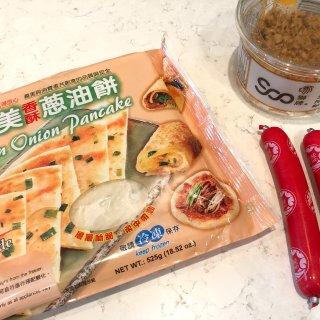 【美味营养早餐】🍽酥脆火腿肉松卷...
