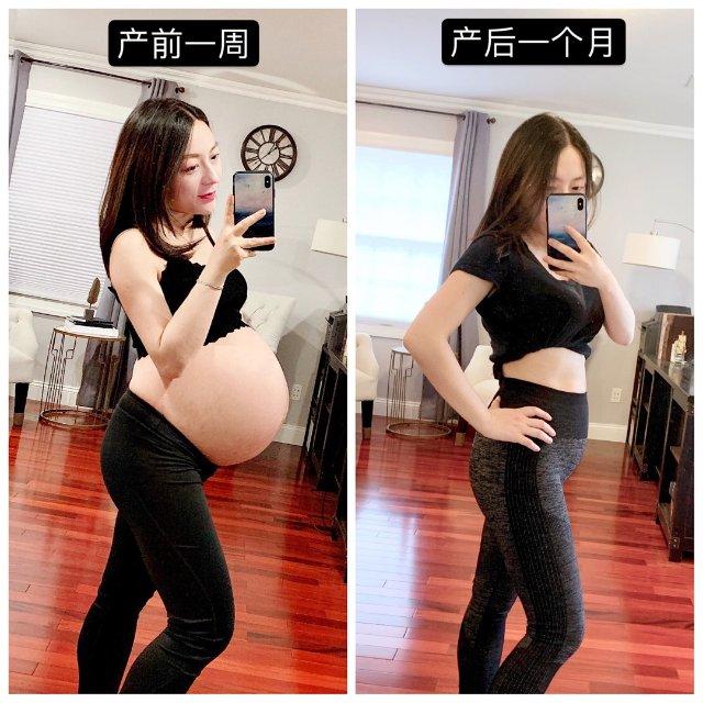 产前vs产后一个月对比图 | 顺便...