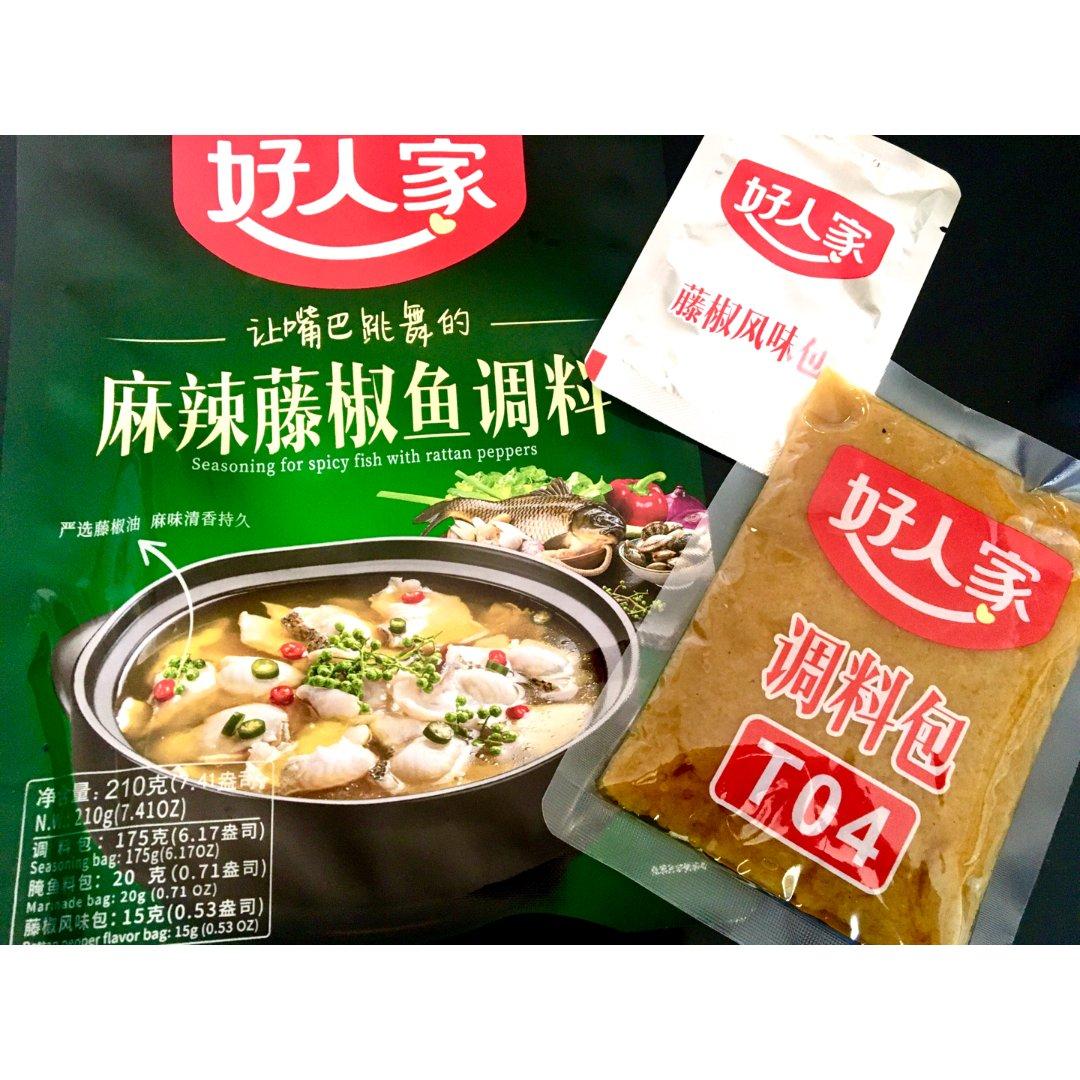 🐟藤椒鱼调味料|*^·^*