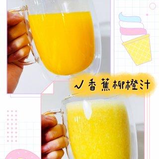 猴父子的鲜榨柳橙汁🍹你试了吗🙋♀️鲜果...