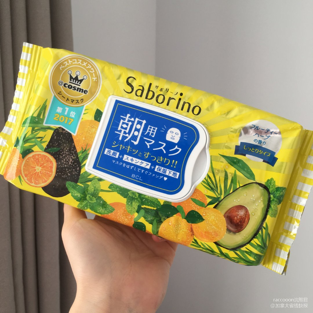 Saborino早安面膜—冰凉凉的早安