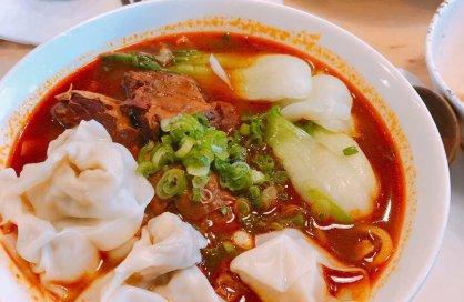 上面- Shang Artisan Noodle - 3张图片- 面食, 小吃快餐- 4983 W