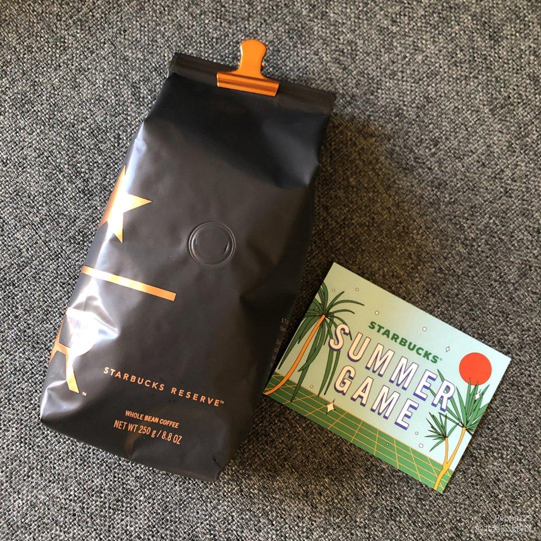 免费的Starbucks 咖啡豆