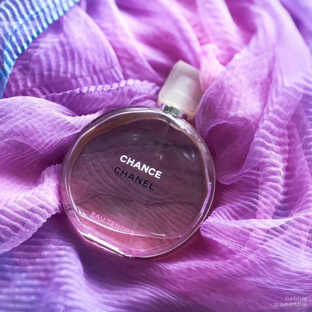 香水|香奈儿粉红邂逅