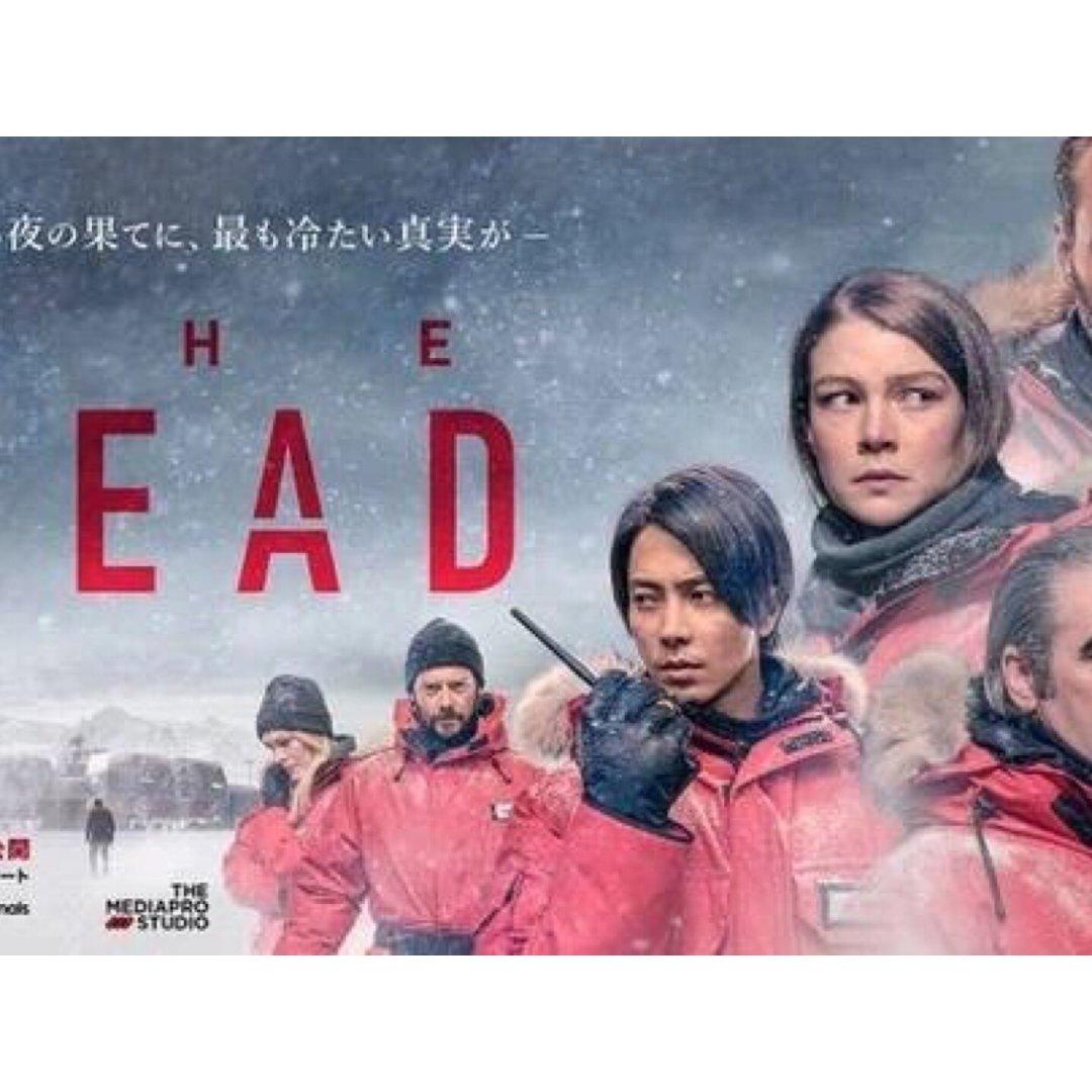 2020追剧9-The head