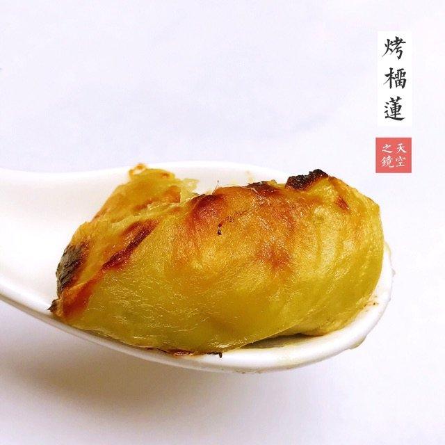 烤榴莲。传说中的重口味美食。<br...