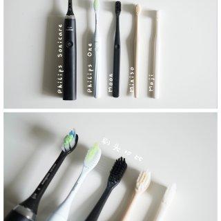 微众测 口腔护理新选择 Philips One超便携电动牙刷