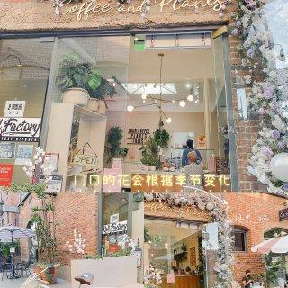 LA|Ins上的网红店 充满绿植的咖啡店...