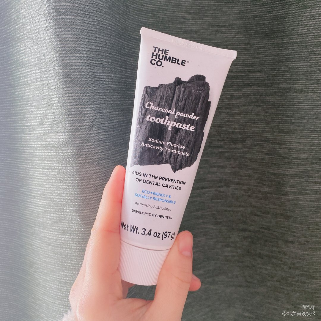 UO $5 黑榜牙膏