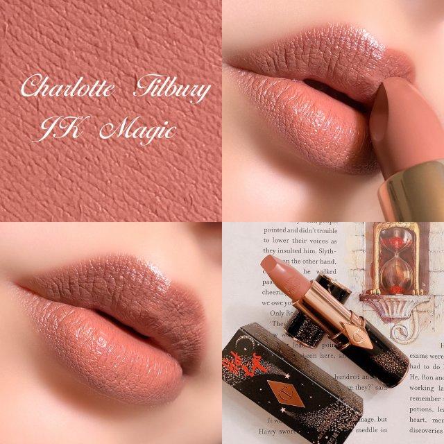 Charlotte Tilbury...