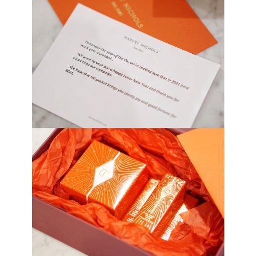 Harvey Nichols礼盒|新年钻光红✨❤️