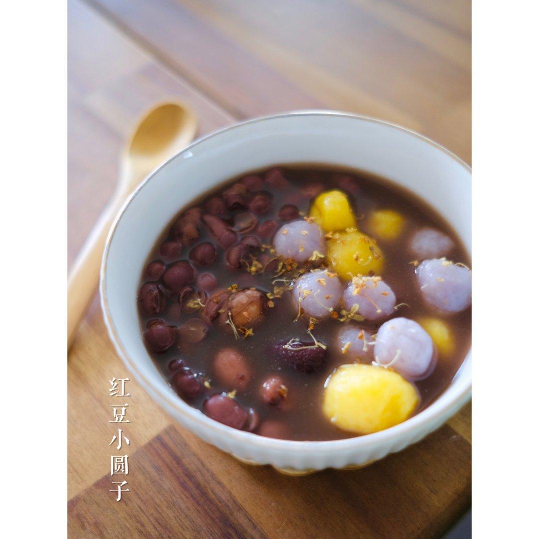 软糯香甜红豆小圆子