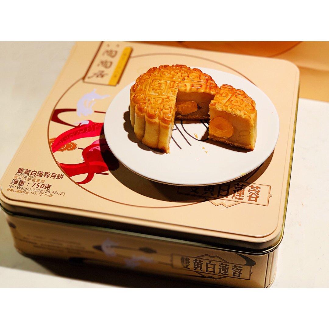 美食分享   提前一月吃到双黄莲蓉...