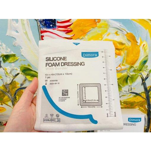 微众测•无痛换药Dimora硅胶泡沫高端敷料