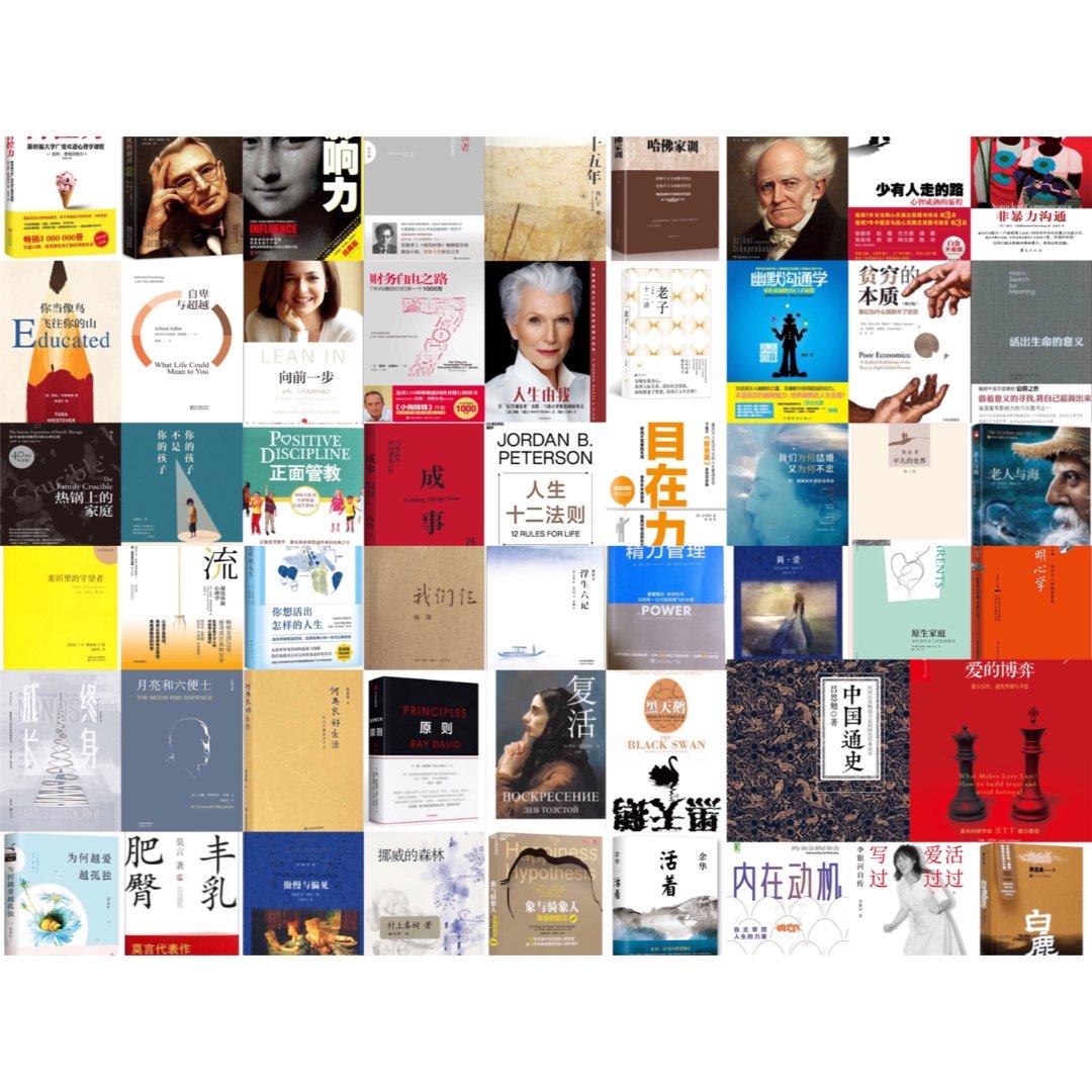 如何利用碎片时间一年读完52本书/app...