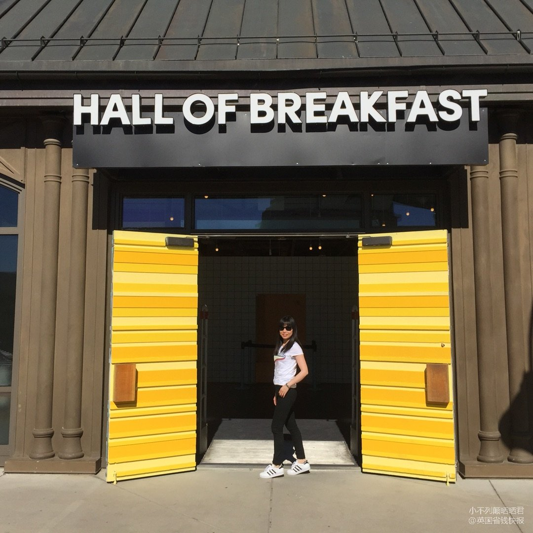 【Hall Of Breakfas...