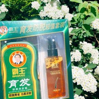 YAMI 亚米,霸王 育发防脱洗发液380ml+头皮营养液55ml超值套组 适合头油过多引起的脱发 - 亚米网
