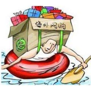 身在北美,垂涎国货,京东全球售反式海淘初体验