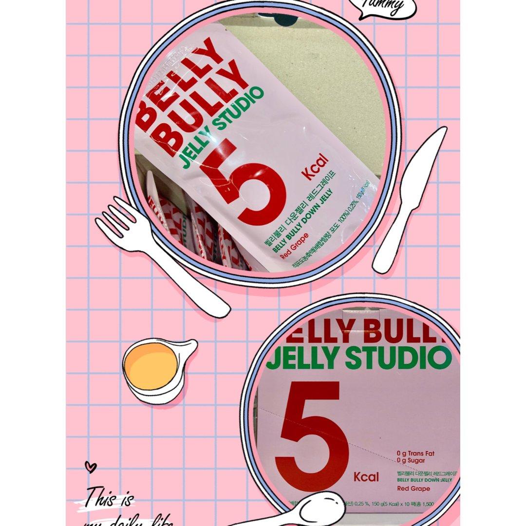微众测3️⃣韩国belly bul...
