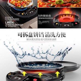 【利仁电饼铛】煎,烙,烤一锅搞定各种美食(附七种美食详细做法)