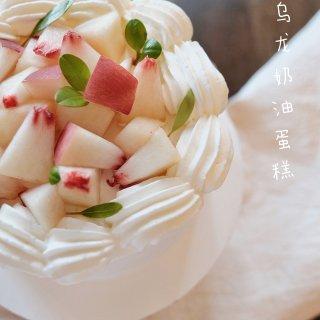 轻松get清香🍑白桃乌龙奶油🍑一口就上瘾...