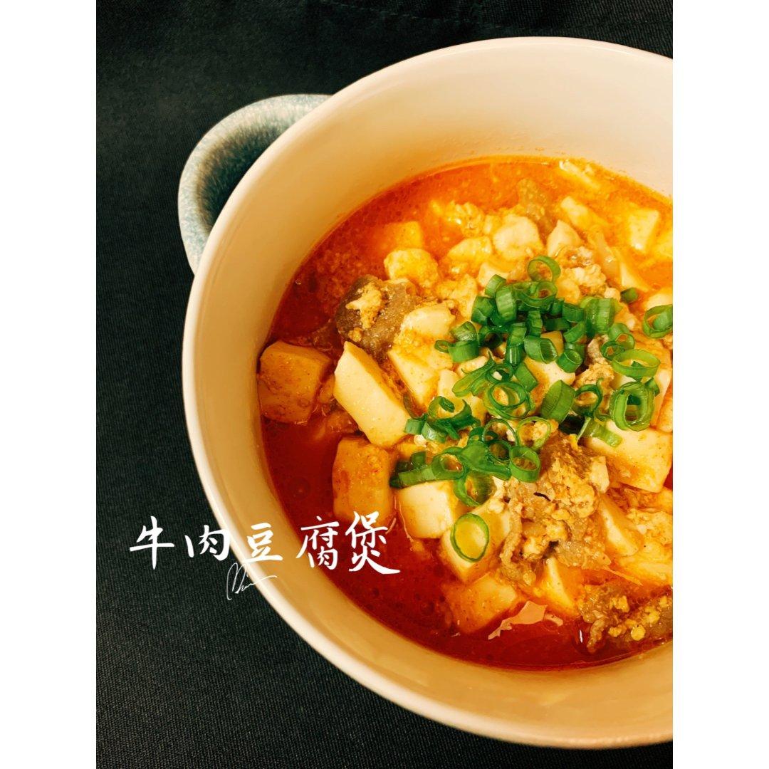 火锅余菜处理 | 滑蛋牛肉豆腐煲