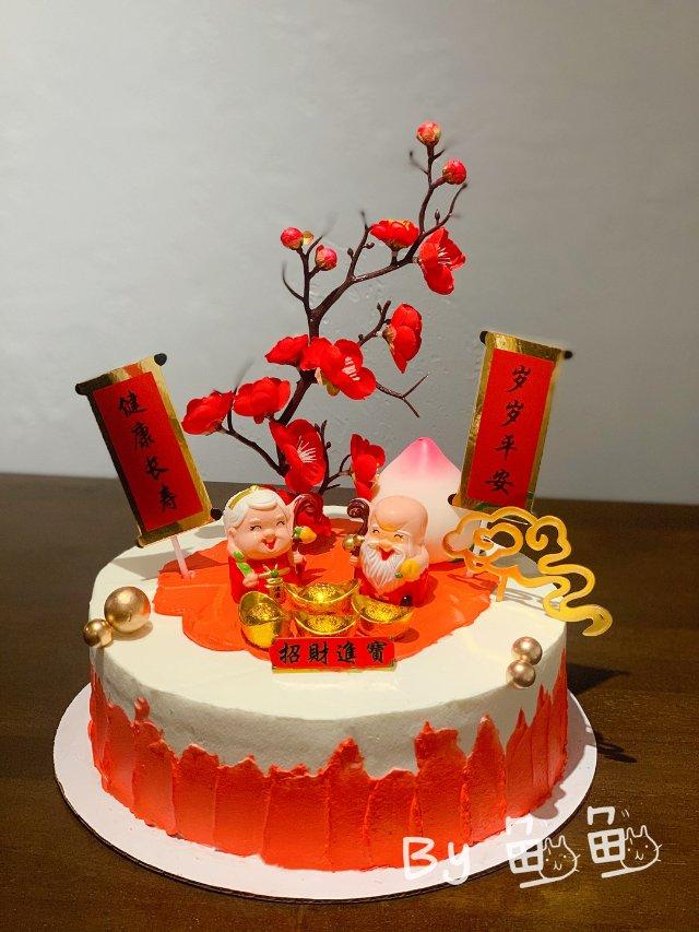 祝寿蛋糕--草莓奶油蛋糕