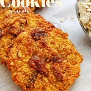 0糖油面粉❗无花果南瓜燕麦饼干 |饱腹减...